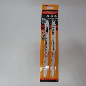 Hoja sierra sable 2 piezas 225mm S1111DF